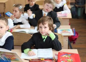 école primaire classe